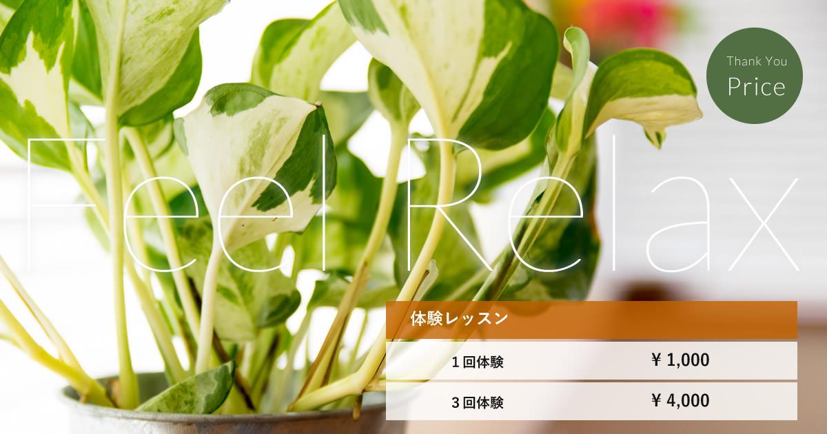 banner_0025_1200x630ver2